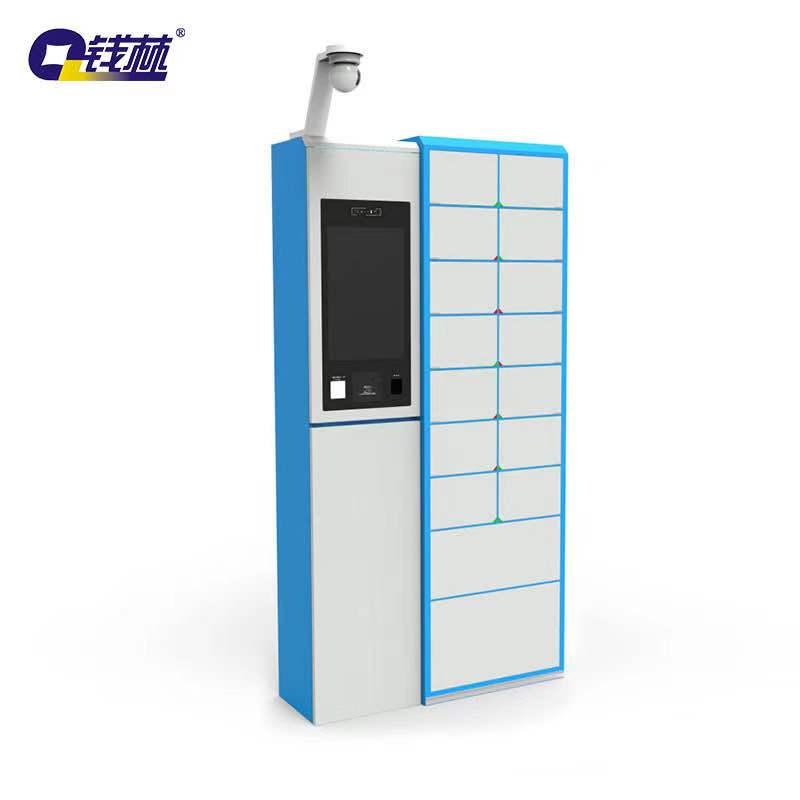 手机存储柜-钱林