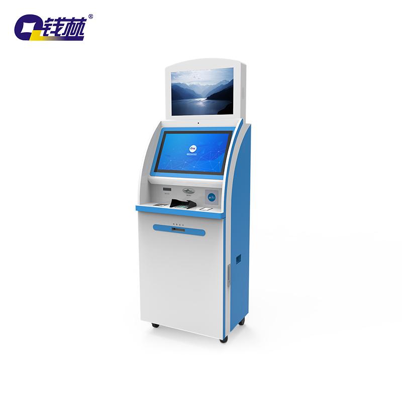 医院自助打印机为人们提供更多缴费渠道