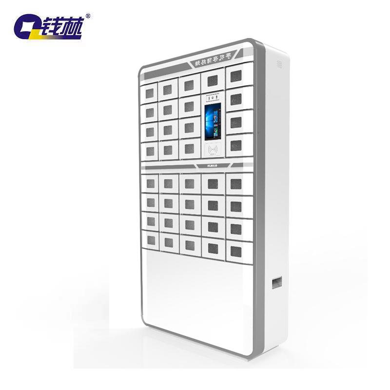 智能手机存储柜