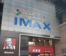 钱林电影院售票机在新远国际影城亮相