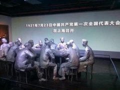 自助取票机让上海中共一大会址纪念馆秩序井然