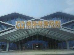 钱林景区自动售票机用于连云港连岛度假区