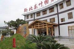 钱林景点售取票机入住贵州湄潭萃芽27°景区