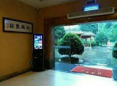 大禹农庄使用钱林酒店自助入住机