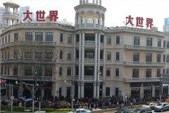 上海大世界使用钱林自助售票机