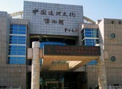 钱林自助取票机亮相中国运河文化博物馆