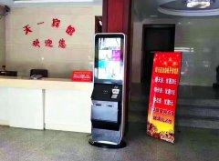 江苏泰州天一宾馆启用钱林自助入住机