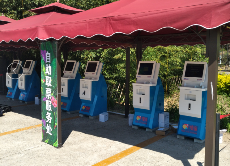 景区自助售取票机,清晰面对各种票务信息
